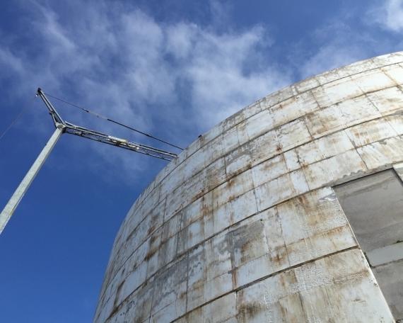Lake District Biogas Project